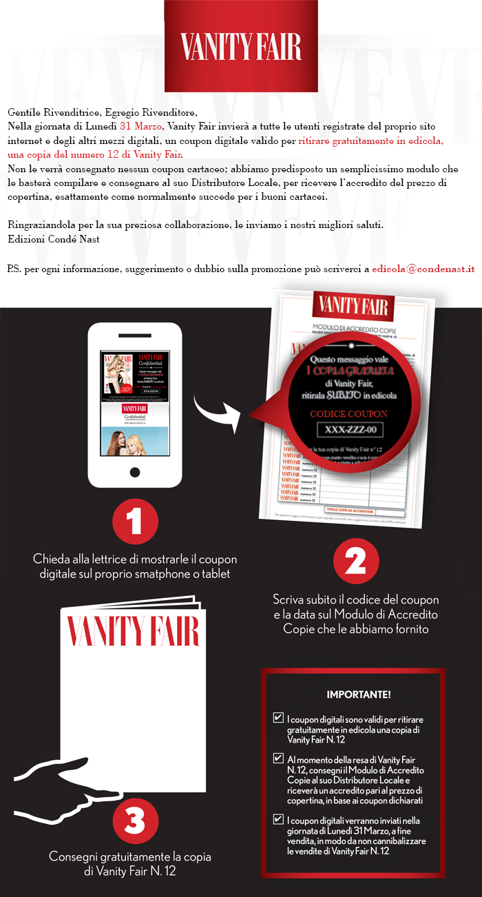 coupon vanity fair